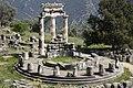 Delphe - Tholos - panoramio.jpg