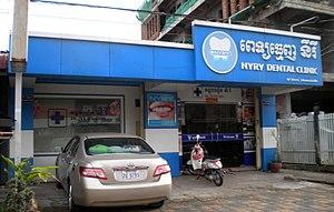 Dental Clinic Sihanoukville October 2014