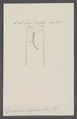 Dentalium dufresnii - - Print - Iconographia Zoologica - Special Collections University of Amsterdam - UBAINV0274 081 10 0025.tif