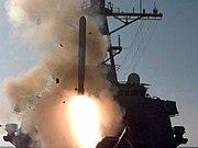 Desert fox missile