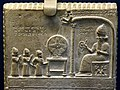 Detail, Sun God Tablet from Sippar, Iraq, 9th century BCE. British Museum.jpg