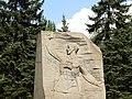 Detail of World War Two Memorial - Battle Glory Alley - Zaporozhye - Ukraine - 03 (29156030127).jpg