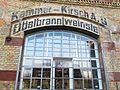 Deutsche Edelbranntweinstelle - panoramio.jpg