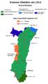 Dialectes Alsace en alsacien.PNG