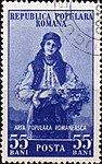 Dimitrie Stiubei - Arta populara romaneasca (2).jpg