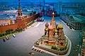 Diorama in Hotel Ukraine - panoramio.jpg