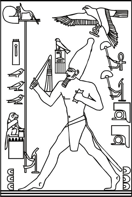King Djoser running for the Heb-Sed celebration (relief from the underground galleries) Djoser running.png