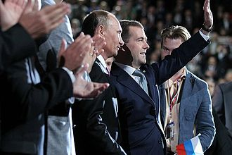 United Russia - Medvedev and Putin in the XII Congress of the party in September 2011