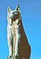 Doñana 1986 01.jpg