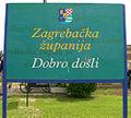 Dobro došli - Zagrebačka županija.jpg