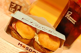 Mister Donut - Wikipedia