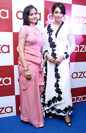 Dr. Alka Nishar, Bipasha Basu at the Aza store launch in Ludhiana (5).jpg