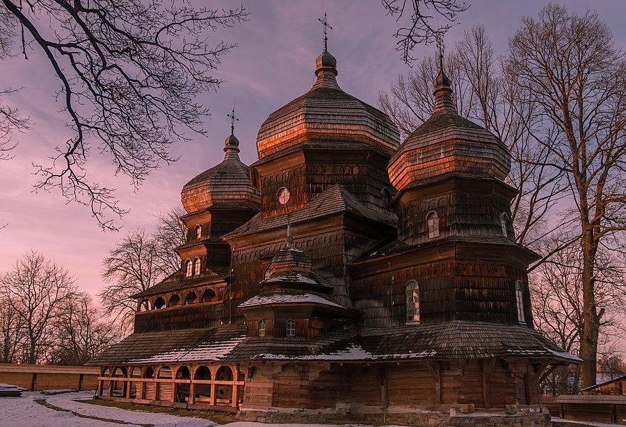 St. George's Church, Drohobych