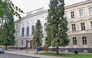 Дрогобицький державний педагогічний