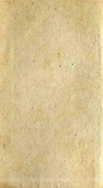 File:Dziennik praw Królestwa Polskiego. T. 1, nr 1-7 (1816).pdf
