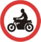 EE traffic sign-314a.png