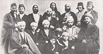 History of the Bahá'í Faith - Image: Early Bahais 1