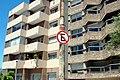 Edificios por Calle Almeria - panoramio (1).jpg