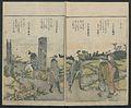 Edo meisho-Famous Sites of Edo MET JIB79 a 006.jpg
