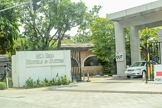 Eko Hotels and Suites - Image: Eko Hotels & Suites Exit