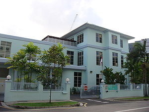 President of Singapore - The Elections Department, which oversees elections in Singapore