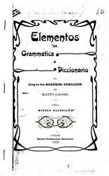 Elementos de grammatica e diccionario da lingua dos Boróros-Coroados de Matto-Grosso