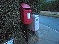 Elizabeth II post box, Margaret Avenue, Bardsey, West Yorkshire (8th February 2018) 001.jpg