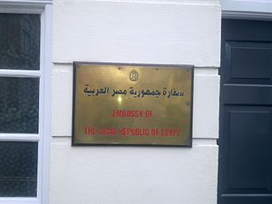 Embassy of Egypt, London - Image: Embassy of Egypt in London 2
