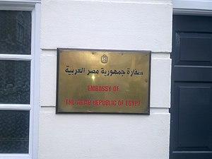 Embassy of Egypt, London - Image: Embassy of Egypt in London 2