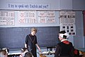 English classes in Moscow school, 1964 25.jpg