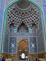 Entrace to Imam (Shah) Mosque, Esfahan, Iran (14471624621).jpg