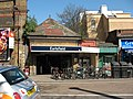 Entrance to Earlsfield station - geograph.org.uk - 2350106.jpg