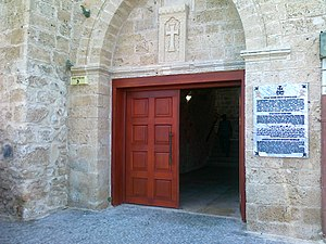 Saint Nicholas Monastery, Jaffa - Image: Entrance to the Church of St.Nicholas