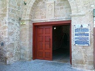 Saint Nicholas Monastery, Jaffa - Image: Entrance to the Church of St.Nicholas