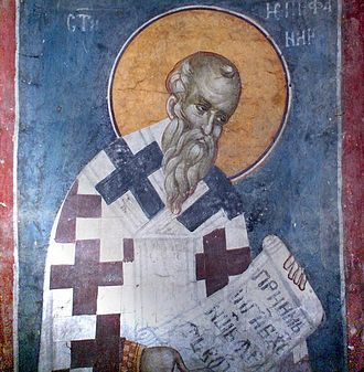 Epiphanius of Salamis - Icon of St. Epiphanius (Gračanica Monastery)