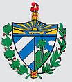 Escudo de Cuba (jpg version).jpg