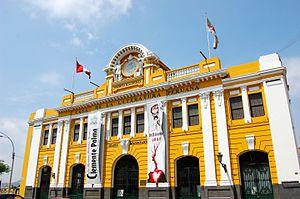 Desamparados station - Main facade of the Desamparados station
