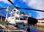 Eurocopter AS-365N2 Dauphin II EC-HIM at LEPV (5211818552).jpg