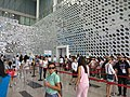 Expo 2017 Republic of Korea Pavilion Queue Area & Entrance.jpg