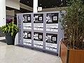 """Exposition """"QRpedia Sevran, mémoire digitale urbaine"""" du 17 au 22 septembre 2018 au Centre commercial BeauSevran 07.jpg"""