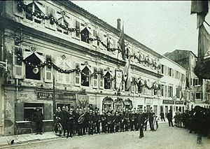 Philharmonic Society of Corfu - The wind-band of the Corfu Philharmonic Society lead by Giovanni Giuffré (Γωαννις Γιογφρε) on its premises in 1920. The Music Museum of the Society is situated on the 1st floor of this historic building.