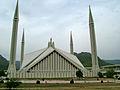 Faisal Mosque 1.jpg