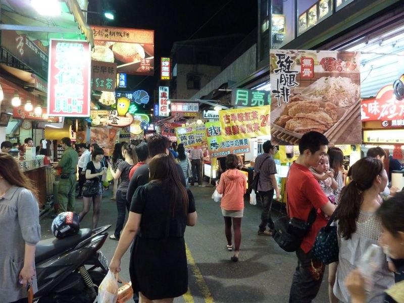 Fengjia nightmarket