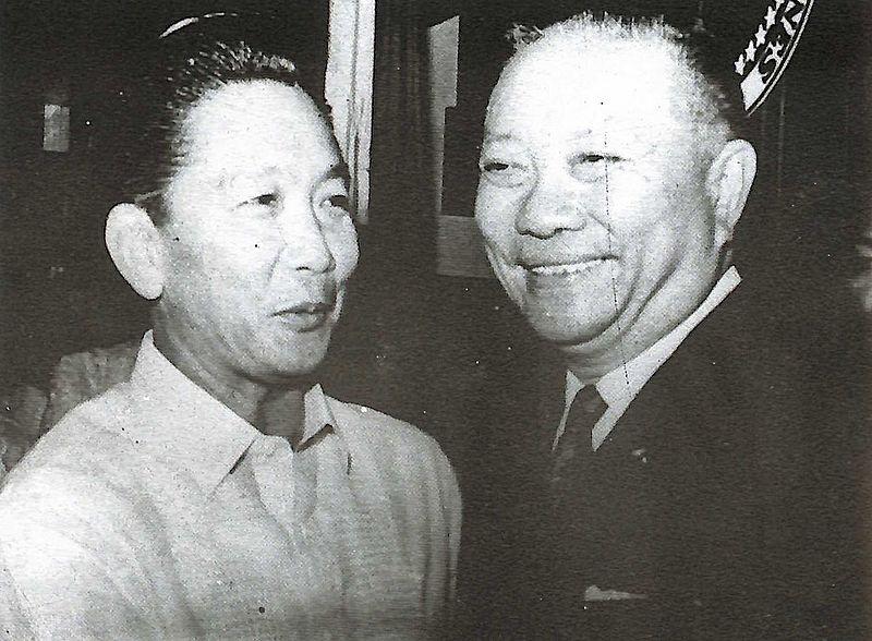 File:Ferdinand Marcos with Fernando Lopez.jpg