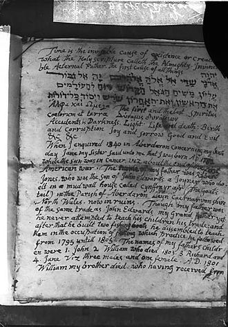 Dic Aberdaron - First manuscript page of Dic's autobiography