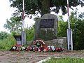 Fiszewo pomnik.jpg