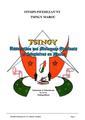 Fitsipi-pifehezana Tsingy.pdf