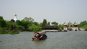 Slender West Lake - Five Pavilion Bridge and White Pagoda Yangzhou landmark