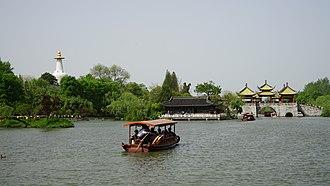 Slender West Lake - Five Pavilion Bridge and White Pagoda Yangzhou landmark