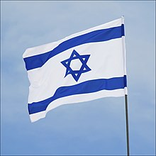 https://upload.wikimedia.org/wikipedia/commons/thumb/2/2c/Flag-of-Israel-4-Zachi-Evenor.jpg/220px-Flag-of-Israel-4-Zachi-Evenor.jpg